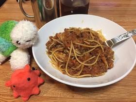 ♡スパゲッティ・ボロネーゼ♡