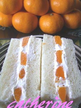 みかんのフルーツサンドイッチ♪