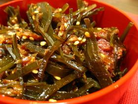 出し昆布で梅肉と昆布の佃煮