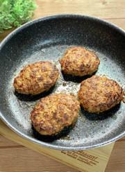 卵・パン粉なし*肉汁じゅわりハンバーグ*の写真
