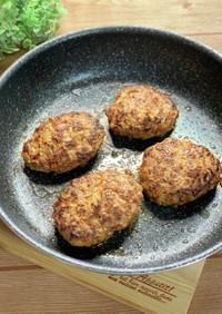 卵・パン粉なし*肉汁じゅわりハンバーグ*