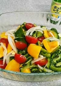 ✢ポッカレモン100で夏野菜マリネ✢