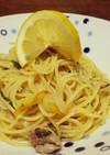 【男の料理】ミントとレモンの爽やかパスタ