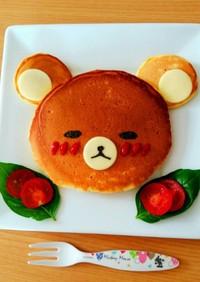 リラックマのホットケーキ
