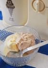 2種(バニラ&チョコ)のアイスクリーム