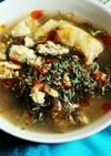 簡単モズクと油あげのアジアンピリ辛スープ