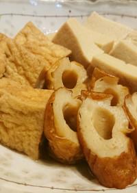 厚揚げと高野豆腐とちくわの含め煮