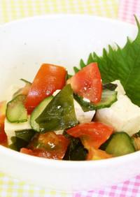 豆腐とトマトの中華サラダ