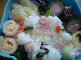 お誕生日弁当(キャラ 幼稚園)