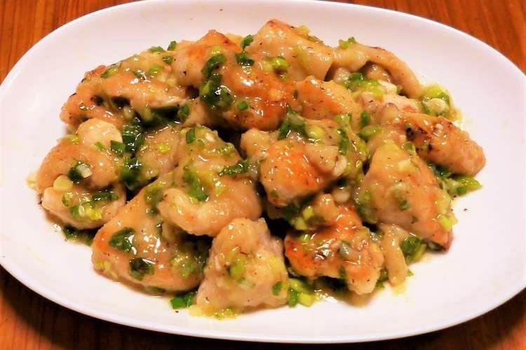 ネギ 塩 チキン 鶏肉のカリカリ焼き☆ネギ塩レモンソース
