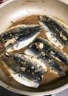フライパンで簡単いわしの梅煮