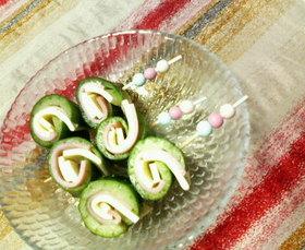 胡瓜と♡ハムチーの♥クルクル柚子胡椒巻き