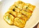 簡単弁当に♫厚揚げの和風チーズピカタ