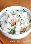 大葉香る鮭とゴマの混ぜご飯♡