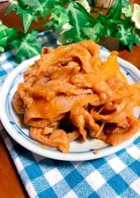お弁当定番♡豚肉と玉ねぎのケチャマヨ炒め