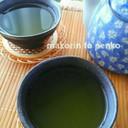 夏にピッタリ*氷出し緑茶(煎茶など)