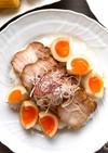 炊飯器保温で簡単柔らかチャーシュー*焼豚