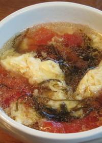 さっぱり旨い!トマトともずく酢の卵スープ