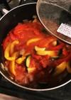 パプリカのトマト煮 取り分け離乳食完了期