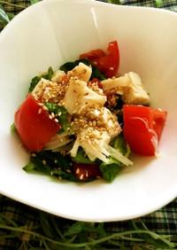 ホタテと豆腐とトマトのサラダ