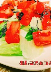 簡単♡塩昆布とごま油deトマトサラダ
