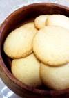 簡単*サクサクバタークッキー