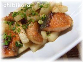 鮭と長いものササッと炒め