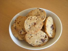 きなこと小豆のクッキー
