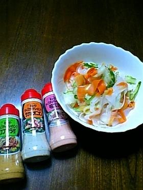 丸ごと1本大根サラダ(キューピードレ