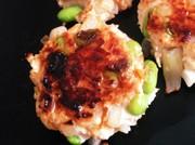 ダイエット!枝豆鶏バーグの写真