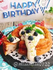 動画有☆糖質制限マキベリーチーズケーキの写真