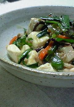 ニラたっぷり~♪  和風マーボー豆腐