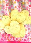 簡単 サクサク ラベンダークッキー
