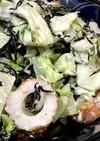 海藻もとれる!ワカメとチクワのサラダ