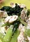 小松菜とささみのさっぱりゴマ和え
