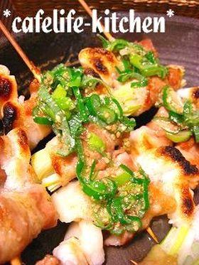 葱&お餅の豚バラ巻き串~塩ダレ~
