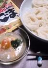 ごまたっぷりわかめスープの素麺つゆ