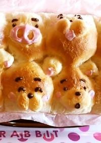 【ふわっ】練乳ちぎりパン♡HB【可愛い】