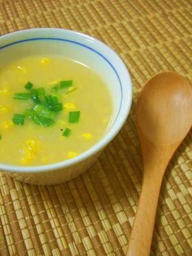 中華風☆コーンスープ