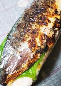 焼〆さばの押し寿司