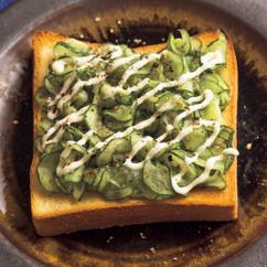 きゅうりトースト