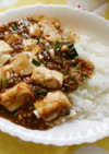 簡単♪手作り麻婆豆腐丼!