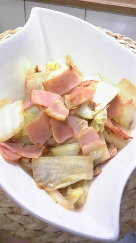 白菜とベーコンの鰹節炒め(^-^)