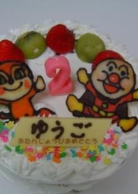 アンパンマンケーキ♪パータデコール♪