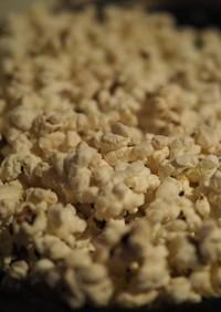 アラジンオーブンで綺麗に作るポップコーン
