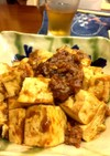 台湾で本格 麻婆豆腐(`・ω・´)