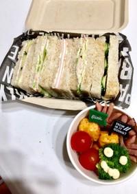 ☆サンドイッチ弁当☆