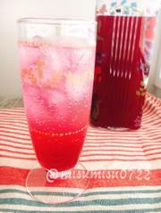 お砂糖なし!レモンで赤紫蘇ジュースの写真