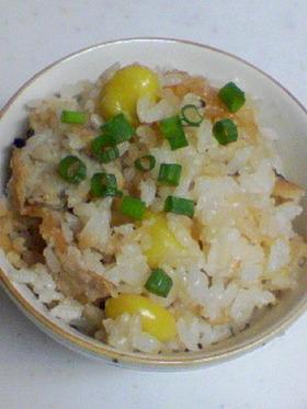 がんもと銀杏の炊き込みご飯