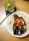 夏バテなしのお茄子素麺